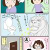 襲い来る胃腸炎④