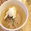 【韓国グルメ】ソウルで冷麺を食べるなら3つの観点で南浦麺屋がおすすめ!