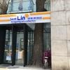 元北京セブンイレブン社員が率いるコンビニLin。798芸術区店はアートとコラボ