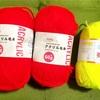 棒針編みの気分転換はかぎ針編みでする~(^O^)♪そしてお安いアイロン台を編み物の仕上げ用に買います!