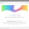 WWDC 2014基調講演、公式中継あり