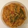 【ダイエット】シャイニー薊さんの【マグマ】を作ってみた(玄米バージョン)