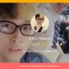 金髪起業家YouTuberヒカルさん、VALUでインサイダー取引?