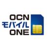 OCN モバイルONEのおすすめスマホ 14機種を解説!【2018年最新版】