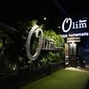 【イタリアン】Olim 街外れにできた高級イタリアンレストラン
