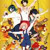 アニメ『体操ザムライ』感想。主題歌がOP・ED共に素晴らしい。
