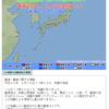 和歌山県南部でM3.4の地震が発生!場所とトカラの法則から考えると、南海トラフが心配!!