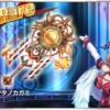 『神姫プロジェクト』おかえり、魔宝石