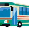 【ブラジル移住・長期滞在の生活費6】交通費編~ブラジルの公共交通機関を使う【Uberが便利すぎる件】