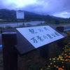 2015原付一人旅(夏)@7日目(最終日) 奈良->家