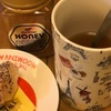 おはようございます。寒いからハチミツいりの紅茶。