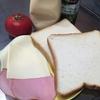 とろ~りチーズのパニーニが食べたくなったから食パンで作った