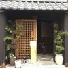 花くま 辯慶で限定20食ランチを食す(神戸・県庁前周辺)