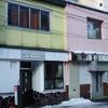 POT DRIP COFFEE  & TEA COPPER  モーリ/北海道函館市