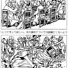 京大世界史2005