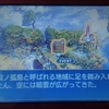 SQX #4:碧照ノ樹海/小さな果樹林 その1