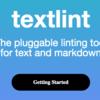 textlint ことはじめ / もっと読みやすい文章にするために