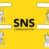 「どのSNSが、いいの?」