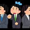 米中問題全無視!日本株無双の夜明け??