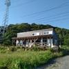 おみずの島プロジェクト [条例再検討] 荒れた施設と元気な女性cafe その2