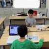第1回 CoderDojo昭島+micro:bit体験会 開催!