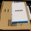 AnkerのUSB3.0ウルトラスリム4ポートハブを使ってみました。