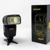 【撮影機材】「Neewer スピードライト 750Ⅱ(Nikon対応)」のお陰で苦手な物撮りを克服できたお話