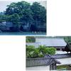 アートシーン 松島 瑞巌寺と伊達政宗展