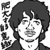 【邦画】『COMPLY+-ANCE』感想レビュー--齊藤工監督の社会に対する反骨精神が空回りしているばかり