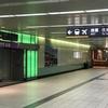 台湾 桃園MRT空港線: 逆ルートの桃園空港 - 高鐵桃園駅をリポート
