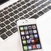 Apple、『iPhone X』に『Apple Music』と『iCloud ストレージ』をつける可能性