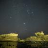 【天体撮影記 第118夜】 千葉県 小戸海岸(おどかいがん)の岩場と冬の大三角形