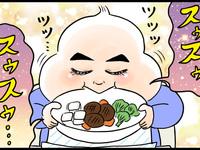 どうして何でもすするの⁉  離乳食完了期の息子は、汁ものが好き過ぎて… by ヤマモト
