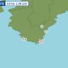 午前11時48分頃に和歌山県南方沖で地震が起きた。