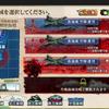 艦これ2018冬イベント第3海域 (E-3) を「乙」作戦でクリア。Hマスへは潜水艦1隻で行けます