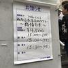 感情百景 2017/9/25
