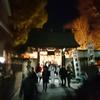 呉羽神社(残り福)について