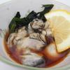 【宮城旅行】松島湾クルーズに行ってきた!お得な予約方法から,瑞巌寺や牡蠣小屋の感想まで。けんてぃーが食べた揚げパンも食べました!