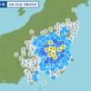 202004260949M4.9茨木県南部は長野じゃ気が付かなかったな‥