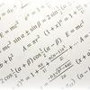最後の理想の女性をYとして方程式を作ると魅力的な男になっちゃうよ!