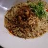 【175°DENO〜担担麺〜】汁なし担々麺 舌がシビれる変な味www