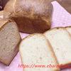 レーズン天然酵母の食パン・試行錯誤中