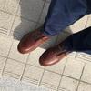 【日記】新しい靴をおろす時