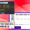 Reluxをテレビ東京「L4YOU!」にてご紹介いただきました!