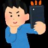 【大手キャリアユーザー必見!】楽天モバイルを1年使ってみての雑感