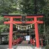 どの「好きルート」を進んでも、なぜか奈良にたどり着く不思議旅 その8 天河弁財天前編