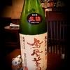 栃木県 小林酒造「鳳凰美田 純米吟醸酒 瓶燗火入れ」【13】