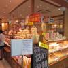 ステラおばさんクッキーって詰め放題とか食べ放題あるんけ(カフェスィーツ)横浜駅西口周辺グルメ情報口コミ評判