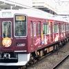 阪急宝夢①鉄道風景163...過去20170708