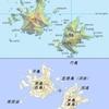 韓国「竹島地図、新たに地名11か所…勝手に〈男島〉〈女島〉命名」